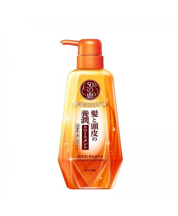 50 MEGUMI Питательный коллагеновый шампунь для волос, 400 мл