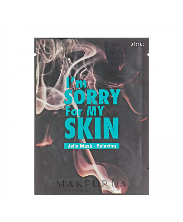 I'm Sorry For My Skin Jelly Mask - Relaxing