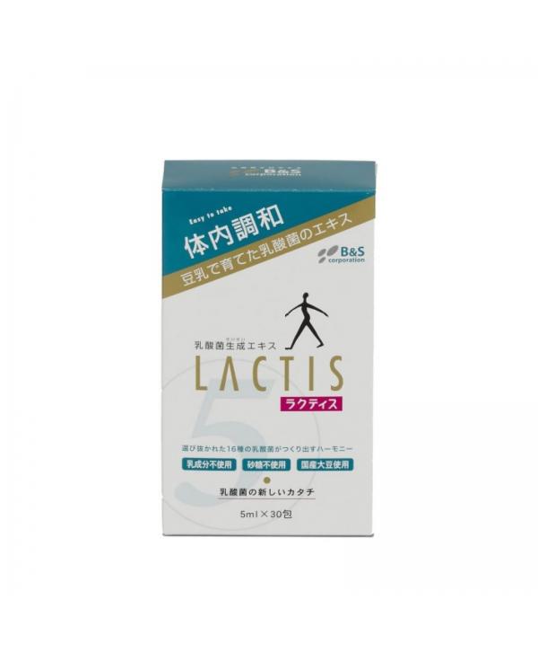 LACTIS Японский биопродукт для работы ЖКТ