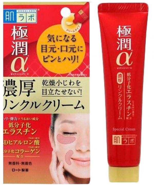 HADALABO Gokujyun Alpha Крем против морщин для области вокруг глаз и носогубных складок 30 г