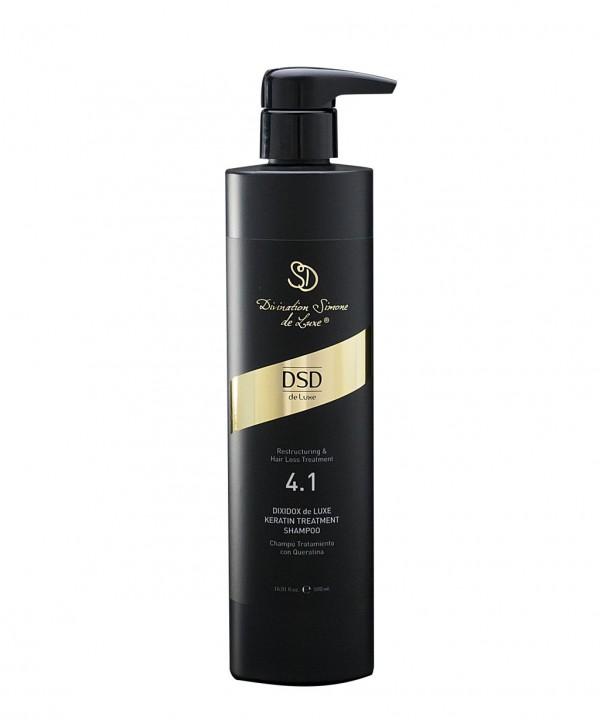 DSD DE LUXE 4.1 Keratin Treatment Shampoo Восстанавливающий шампунь с кератином 500 мл