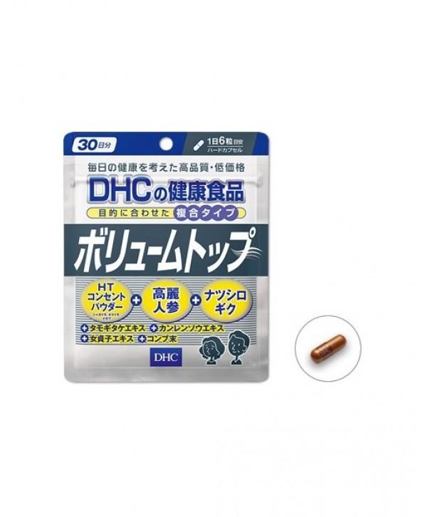 DHC Volume Top Витамины от выпадения волос
