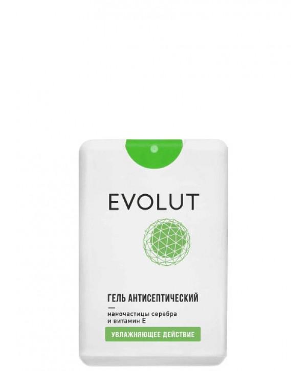 EVOLUT Гель антисептический с наночастицами серебра и витамином E (зелен квадр)