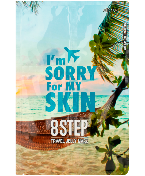 I'm Sorry For My Skin 8 Step Travel Jelly Mask