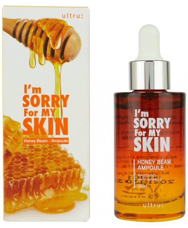 I'm Sorry For My Skin Honey Beam Ampoule