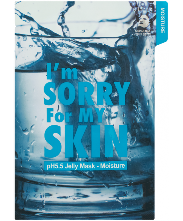 I'm Sorry For My Skin PH 5.5 Jelly Mask - Moisture