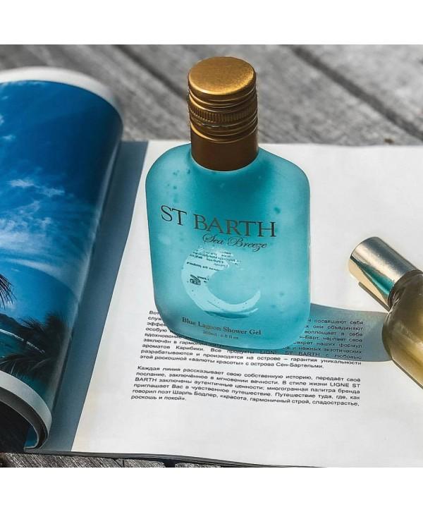LIGNE ST BARTH Sea Breeze Premium Гель для душа Голубая лагуна  200 мл