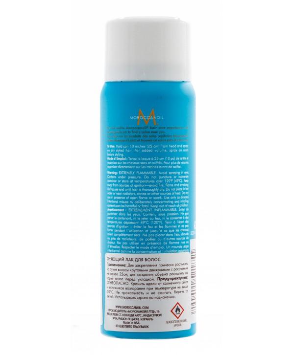 MOROCCANOIL Лак сияющий  для волос эластичной фиксации 330 мл