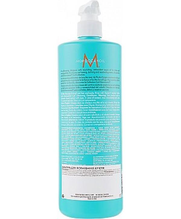 MOROCCANOIL Шампунь для Вьющихся волос 1000 мл