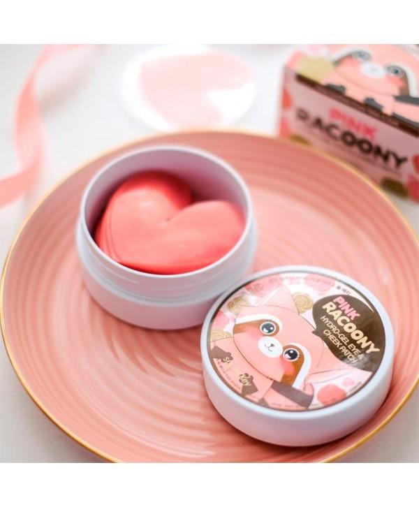 SECRET KEY Pink  Racoony Hydrogel Eye & Spot Patch Патчи для глаз гидрогелевые 90 шт